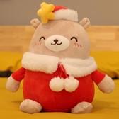(尺寸 30CM)可愛圣誕老人公仔 毛絨玩具布娃娃 小玩偶熊【交換禮物】