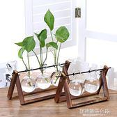 玻璃花瓶 創意木架小花瓶水培植物綠蘿花瓶玻璃透明實木花架辦公室桌面擺件 蘇荷精品女裝