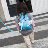 韓版防走失背包嬰幼兒童幼兒園書包女小孩可愛1-3歲2寶寶包包雙肩 潮流前線