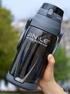 大容量水杯塑料2000ml男工地超大杯子夏天便攜防爆杯大號水壺3000 可然精品