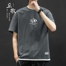 夏季新款日系t恤短袖男潮牌ins假兩件潮流純棉寬鬆半袖上衣服體恤【快速出貨】