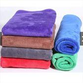 超細纖維 洗車毛巾汽車美容毛巾機車抹布多功能毛巾吸水巾吸水布【K000587】