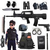 兒童電動玩具槍套裝 cos小軍人MP5男孩特警仿真道具 雲雨尚品