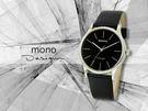 【時間道】mono 曼諾 都會簡約風格中...