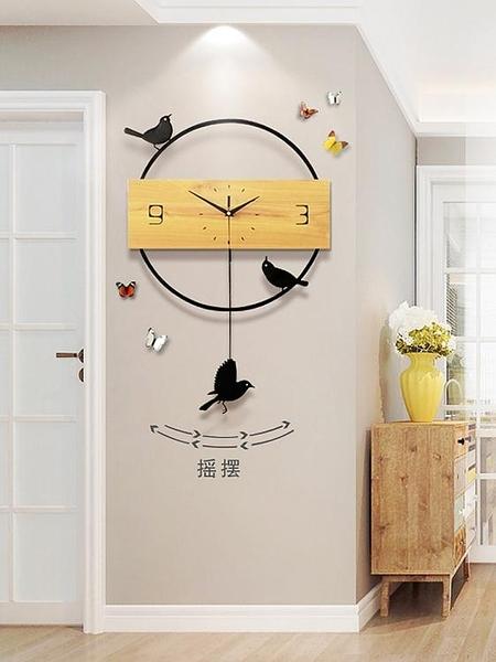 鐘錶掛鐘客廳創意現代簡約北歐石英鐘大氣靜音個性家用時尚時鐘錶  ATF  喜迎新春