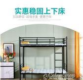 高低床雙層鐵架床上下床鐵床上下鋪成人鐵床員工宿舍架子床1.5米   color shopYYP
