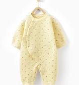 連體衣新生兒衣服純棉連體衣寶寶保暖內衣加厚嬰兒爬服哈衣秋冬 嬡孕哺
