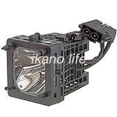 【SONY】XL5200 『報價請來電洽詢』原廠投影機燈泡 for KDS 50A2000/ KDS 55A2000/KDS 60A2000