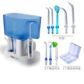 沖牙機h2ofloss/惠齒HF7C家用電動沖牙器洗牙機器多功能牙齒清潔水牙線