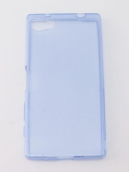 Sony Xperia Z5 Compact 4.6 吋 手機保護殼 極緻系列 TPU軟殼