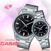 CASIO卡西歐 手錶專賣店 MTP-V005D-1A+LTP-V005D-1A 簡約對錶 礦物玻璃鏡面 不鏽鋼錶殼錶帶