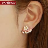 卡洛美飾品 925銀針雛菊母貝花耳環耳釘女 氣質韓國簡約耳墜耳飾 韓國時尚週 免運
