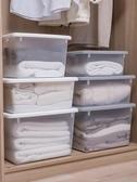 塑料透明收納箱衣服零食衣櫃收納盒裝書的箱子有蓋整理箱儲物箱