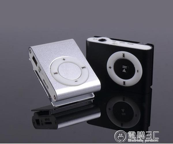 mp3 隨身聽學生版便宜女生迷小型小巧可愛聽歌神器P3播放器便攜式 電購3C