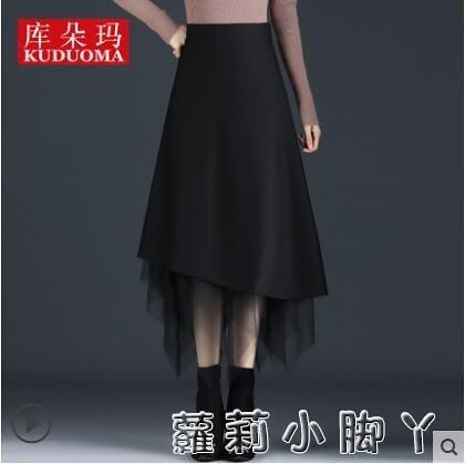 兩面穿網紗半身裙女秋冬中長款不規則裙子黑色a字紗裙2021春款 蘿莉新品