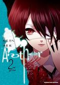 (二手書)Another(2)