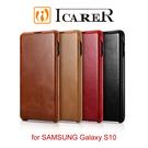 【愛瘋潮】ICARER 復古曲風 SAMSUNG Galaxy S10 磁吸側掀 手工真皮皮套 6.1吋