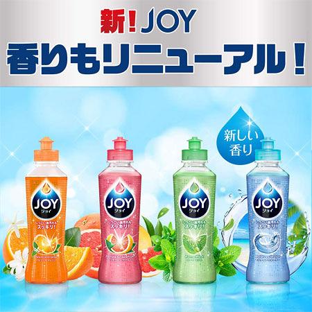 日本 P&G JOY 濃縮洗碗精 190ml 洗碗 清潔劑 清潔 廚房 除菌 油垢 洗碗精 新包裝