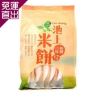 池上鄉農會 池上米餅-椒鹽口味(任選) ...