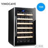 Vinocave/維諾卡夫 SC-28AJP 電子恒溫紅酒櫃 家用恒溫酒櫃 冰吧igo【中秋全館免運】