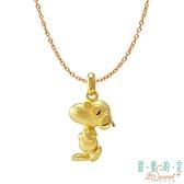 甜蜜約定2SWEET 個性Snoopy黃金墜子 送項鍊
