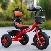 雙十一特價 兒童三輪車腳踏車1-3-2-6歲大號兒童車寶寶嬰幼兒3輪手推車自行車