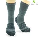 Lorpen T2 THERMOLITE登山健行襪TCTN(III) /城市綠洲(登山襪、吸濕排汗、保暖舒適)
