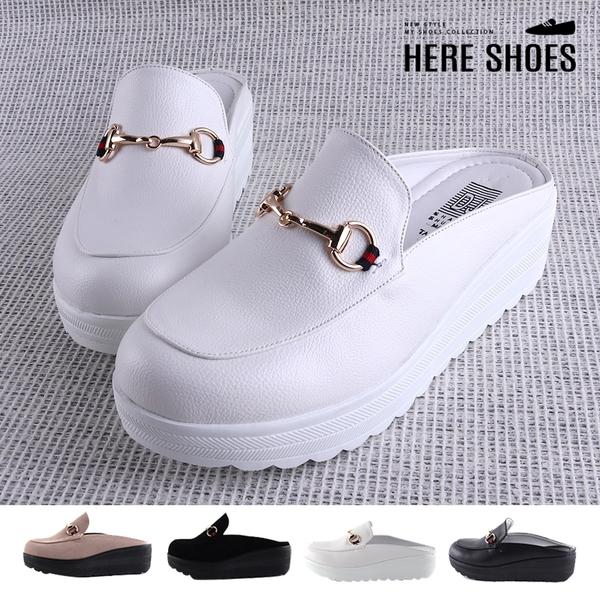 [Here Shoes]穆勒鞋-MIT台灣製 絨面質感 5cm厚底 金屬扣環造型 穆勒鞋 包頭拖鞋-KGW7783