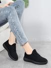 運動鞋 老北京布鞋女時尚款百搭舒適休閒旅游媽媽鞋黑色平跟軟底運 晶彩