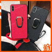 純色布紋支架軟殼IPhone7 IPhone8 Plus 蘋果 I7+ I8+手機殼保護殼套全包防摔防手汗舒適手感簡約