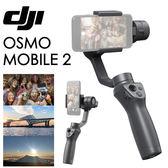 #現貨 DJI Osmo Mobile 2 手機雲台