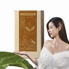 2370熟香烏龍茶 手採原片台灣茶/玉米纖維茶包【新寶順】