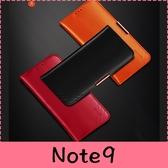 【萌萌噠】三星 Galaxy Note9 卡萊登捨得系列 奢華皮革保護殼 全包內殼軟包邊 插卡 支架 側翻皮套