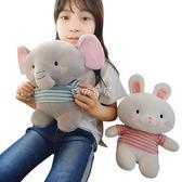 安撫玩偶 藍白安撫玩偶抱枕女生毛絨玩具兔子公仔寶寶睡覺娃娃女孩生日禮物 珍妮寶貝