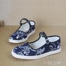 媽媽鞋 夏季女單鞋老北京手工千層底中老年媽媽鞋春季透氣休閒健步布鞋女 芊墨左岸