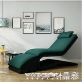 特賣沙發懶人沙發網紅懶人沙發可睡可躺整裝躺椅公主風房間小沙發現代簡約陽臺LX