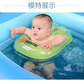 嬰兒游泳圈腋下圈新生幼兒童泳圈0-1-3-6歲36個月寶寶浮圈防側翻   LannaS