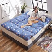 南極人加厚床墊1.5m雙人床褥子1.8m單人學生宿舍1.2米榻榻米墊子