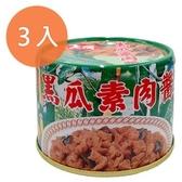 大茂 黑瓜素肉醬 180g (3入)/組【康鄰超市】