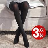 絲襪女春秋款中厚黑色連腳褲襪女防勾絲外穿打底襪顯瘦腿美腳薄款