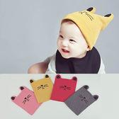 兒童針織帽 微笑貓咪針織反摺保暖帽 童帽 胎帽