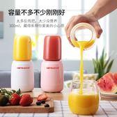 果汁調理機HONGUO/紅果 HG-ZJ-181家用迷你學生榨汁機小型便攜式果蔬榨汁杯