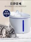 貓咪自動飲水機貓喝水器流動不濕嘴狗狗喂水神器多尼斯寵物飲水器 青木鋪子