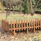 防腐木柵欄花園圍欄戶外草坪木籬笆碳化菜園公園護欄柵欄圍欄室外 樂活生活館