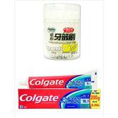 【Colgate 高露潔】三效合一牙膏(200g*12)+牙籤刷300支/圓*6