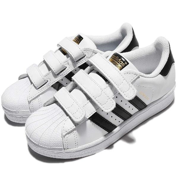 adidas 休閒鞋 Superstar Foundation CF C 白 黑 魔鬼氈 基本款 童鞋 中童鞋【ACS】 B26070
