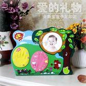 手脚印泥 寶寶印手足印泥手腳印泥手印泥出生紀念新生兒禮品嬰兒紀念品加盟 珍妮寶貝