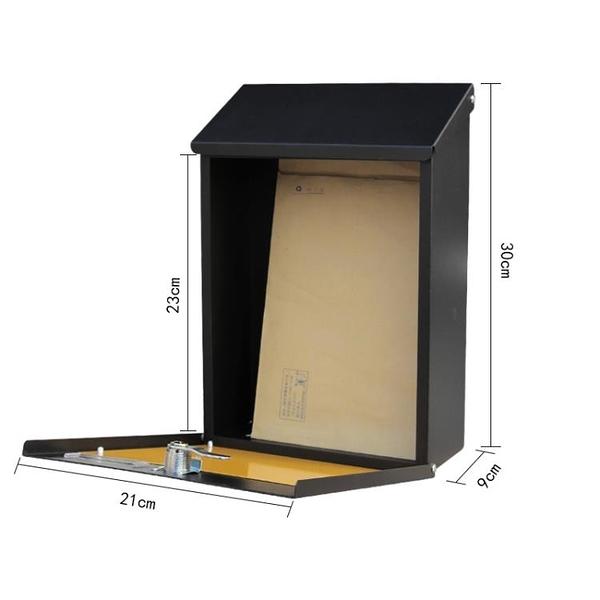 弘可創意韓式可愛小信箱郵箱