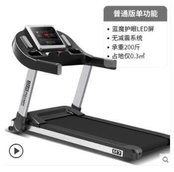 跑步機 跑步機家用款小型女超靜音電動折疊迷妳室內健身房專用 MKS韓菲兒