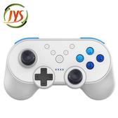 【NS Switch】任天堂 周邊 JYS 無線迷你手把 白色(JYS-NS138)
